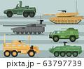 Modern military technics isolated vector set 63797739