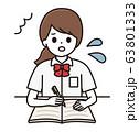 学生 女の子 勉強 イラスト 63801333