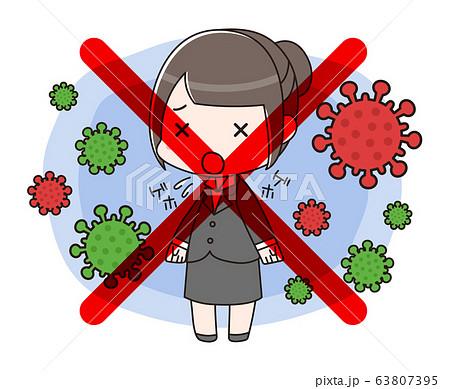 新型コロナウイルスCOVID-19(イメージ)に囲まれ、咳エチケットを守っていないスーツ女性 63807395