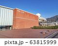 大和ミュージアム 63815999