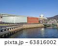 大和ミュージアム 63816002