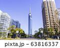 サザエさん通りから見た美しい福岡タワー 63816337