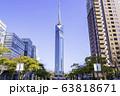 サザエさん通りから見た美しい福岡タワー 63818671