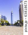 サザエさん通りから見た美しい福岡タワー 63818673