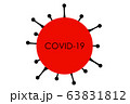 COVID-19 Coronavirus graphic design of corona virus model illustration on white background with text title in center of red sphere 63831812