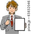画面が空欄のタブレットPCを指差し説明するビジネスマン 63832046