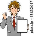 画面が空欄のタブレットPCを持ちガッツポーズするビジネスマン 63832047
