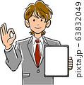 画面が空欄のタブレットPCを持ちOKのサインを出すビジネスマン 63832049