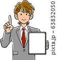 画面が空欄のタブレットPCを持ち人差し指を立てて説明するビジネスマン 63832050