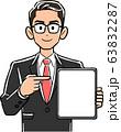画面が空欄のタブレットPCを指差し説明する眼鏡をかけたビジネスマン 63832287