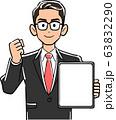 画面が空欄のタブレットPCを持ちガッツポーズする眼鏡をかけたビジネスマン 63832290