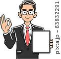 画面が空欄のタブレットPCを持ちOKのサインを出す眼鏡をかけたビジネスマン 63832291
