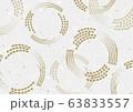 稲穂と和紙の模様 63833557