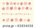 ピンクの花 63834038