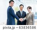 business ビジネスパーソン 団結 63836586