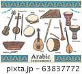 アラブ民族楽器のイラスト素材セット 63837772