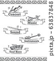 アラブ民族楽器を使ったラベル素材セット 63837848