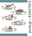 アラブ民族楽器を使ったラベル素材セット 63837855
