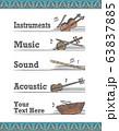 アラブ民族楽器を使ったラベル素材セット 63837885