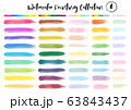Watercolor Painting Collection 6 63843437