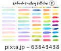 Watercolor Painting Collection 5 63843438