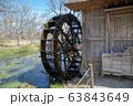 大王わさび農場の水車小屋 長野県安曇野市 63843649