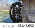 大王わさび農場の水車小屋 長野県安曇野市 63843652