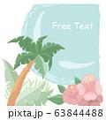 常夏リゾートフレーム/ハワイアンイメージ 63844488