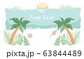 常夏リゾートフレーム/ハワイアンイメージ 63844489