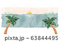 夏の海ロングバナー アイキャッチイメージ 63844495