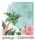 常夏リゾートフレーム/ハワイアンイメージ 63844496