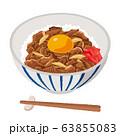 卵を乗せた牛丼のイラスト 63855083