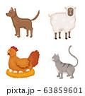 Vector illustration of farm and food logo. Collection of farm and countryside vector icon for stock. 63859601