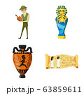 Vector design of archaeology and historical logo. Set of archaeology and excavation stock vector illustration. 63859611