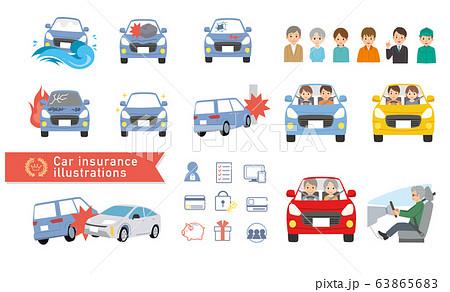 自動車 車 自動車保険 イラスト ベクター 人物 セット 63865683