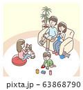 自宅でくつろぐ家族 63868790
