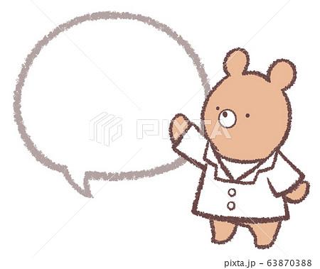 医者クマ案内吹き出し線画 63870388