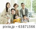 가족,남녀,대가족 63871566