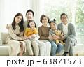 가족,남녀,대가족 63871573