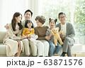 가족,남녀,대가족 63871576