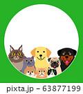 猫と犬の円形デザイン 63877199