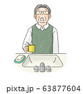 うがいする人(男性高齢者) 63877604
