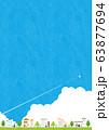 テク背景素材-夏の住宅イメージ1-1 63877694