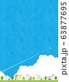 テク背景素材-夏の住宅イメージ1-2 63877695