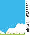 背景素材-夏の住宅イメージ1-1 63877704