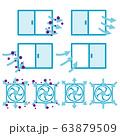 換気をしている窓と換気扇のアイコン 63879509