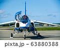 飛行機 ブルーインパルス 63880388