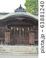 阿蘇神社(熊本県阿蘇市一の宮町宮地3083-1) 63881240