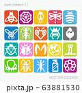 アイコン・昆虫(Insect 1)Vector Design 63881530