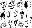 Ice cream set is vector illustration, freehand drawn on white background, dessert and food concept. 63882759